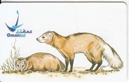 OMAN(chip) - Animals/Al-Nims Abyad Al Dhyal, Chip CHT08, Used - Oman