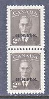 CANADA  OFFICIAL  O 13 X 2   * - Overprinted