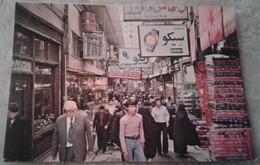 Iran - Teheran - The Main Bazar - Iran