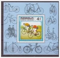 0378 Mongolia 1982 Fiets Bycicle Wielrennen Fahrrad S/S MNH - Wielrennen
