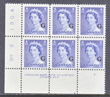 CANADA  OFFICIAL  O 37 X 6  PLATE 2   * - Officials