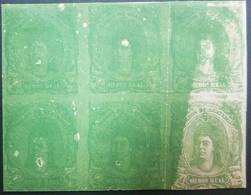 O) 1878 GUATEMALA, IMPERFORATE-BLOCK OF 6-INK PLASTE, INDIAN WOMAN SCOTT A7-MEDIO REAL GREEN, XF - Guatemala