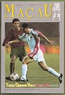 Macau - Revista Macau - Mundial De Futebol 2002 - Football - Magazine - Macao - China - Boeken, Tijdschriften, Stripverhalen