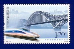 China 2011-17 Beijing-Shanghai High Speed Train Stamp MNH ! - 1949 - ... République Populaire