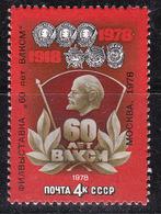 Russie 1978 N° Y&T : 4530 ** - 1923-1991 USSR