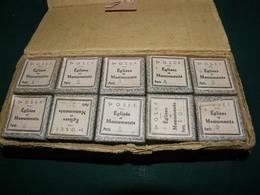 STE. O. S. E. F. : PARIS : EGLISES ET MONUMENTS - 35mm -16mm - 9,5+8+S8mm Film Rolls