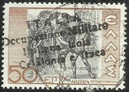 CEFALONIA E ITACA 1941 MITOLOGICA SINGOLO LEPTA 50L USATO USED OBLITERE' - Cefalonia & Itaca