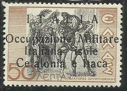 CEFALONIA E ITACA EMISSIONE DI ARGOSTOLI 1941 MITOLOGICA SINGOLO LEPTA 50L MH - Cefalonia & Itaca