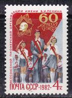 Russie 1982 N° Y&T : 4905 ** - Unused Stamps