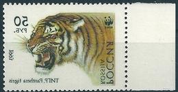 B1304 Russia Rossija 1993 Cat-of-Prey Tiger ERROR Mirror Print (1 Stamp) - 1992-.... Federación