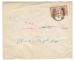 1795 - AKKAR - Lebanon