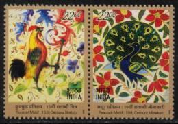 N° 1765 Et N° 1766 De L'Inde  - X X - ( E 1335 ) - Oiseaux