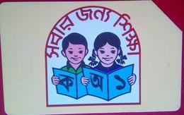 Literacy 50 Units - Bangladesh