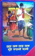 Culture 50 Units - Bangladesh