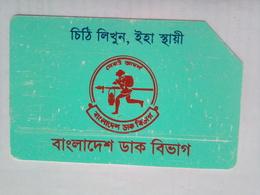 100 Units - Bangladesh
