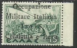 EMISSIONE DI ITACA ITHACA 1941 MITOLOGICA CEFALONIA DRACME DRX 15d MNH - 9. Occupazione 2a Guerra (Italia)