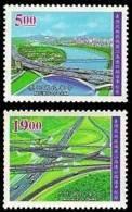 1997 Taiwan 2nd North Freeway Stamps Bridge Interchange River - Celebrations