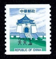 1996 Taiwan 2nd Issued ATM Frama Stamp - CKS Memorial Hall Unusual - Holidays & Tourism