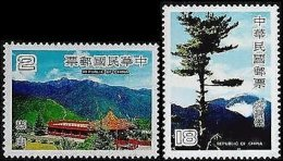 1990 Taiwan Scenery Stamps  Mount Pine Landscape - Climate & Meteorology