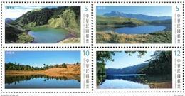 Rep China 2017 Taiwan Alpine Lake Stamps (II) Mount Rock Geology Natural - China