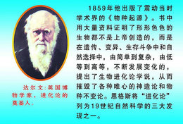 [T31-020 ] Charles Robert Darwin Naturalist, Geologist  Biologist, China Pre-stamped Card, Postal Stationery - Famous People