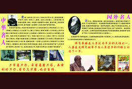 [T31-025 ] Charles Robert Darwin Naturalist, Geologist  Biologist, China Pre-stamped Card, Postal Stationery - Famous People