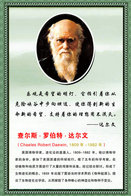 [T31-032 ] Charles Robert Darwin Naturalist, Geologist  Biologist, China Pre-stamped Card, Postal Stationery - Famous People
