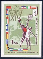 SOVIET UNION 1965 Basketball Championship Winners Block MNH / **..  Michel Block 40 - 1923-1991 USSR