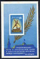 SOVIET UNION 1960 United Nations Anniversary Block MNH / **.  Michel Block 29 - 1923-1991 USSR