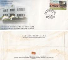 India  2011  St. Xavir's School  NILAMBARI  Cover #  11047  D Inde Indien - India