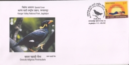India  2016 Bastar Hill Mynah  Kanger Valley National Park  Jagdalpur  Cover #  10925  D Inde Indien - Songbirds & Tree Dwellers