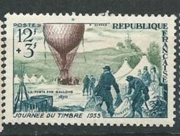 France -  Yvert N°  1018  **  - Pa13033 - Unused Stamps