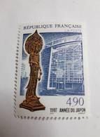 """Timbre France Neuf 1997 YT 3110 """" Année Du Japon """" - Nuevos"""