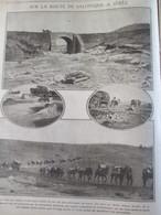 Guerre  14-18 1914  Sur La Route De Salonique à XERES - Alte Papiere