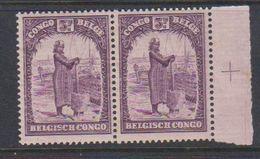Belgisch Congo 1931 Inheemse Mensentypen 5fr (in Paar) ** Mnh (38389) - Belgisch-Kongo