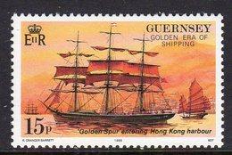 GUERNSEY - 1988 SHIPPING 15p STAMP FINE MNH ** SG 416 - Guernsey