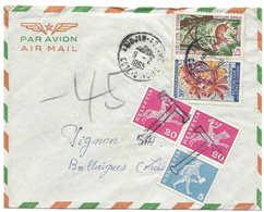 1965 COTE D'IVOIRE - Timbres Taxes SUISSE Annulés Avec Un T, Lettre Poste Aérienne Timbres Fleur + Antilope Taxée En Sui - Côte D'Ivoire (1960-...)