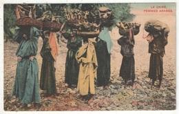 LE CAIRE - Femmes Arabes - Personen
