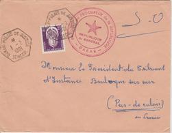 Sénégal Lettre De 1961 Pour La France Affranchie Avec Timbre De Service 6 D'AOF Et Oblitération Dakar Palais De Justice - Senegal (1960-...)