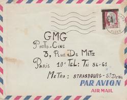 Algérie Lettre De 1962 Avec Affranchissement Marianne Decaris Surchagée EA Oblitération Alger - Algérie (1962-...)