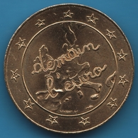 Centre E. Leclerc 1 ½ Euro  14 Au 26 Octobre 1996 Demain L'Euro - EURO