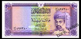 OMAN 200 BAISA 1993 Pick 23b Unc - Oman
