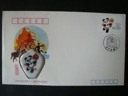 China, Porzellanbrief Panda, Mi-Nr 2186 !! - 1949 - ... People's Republic
