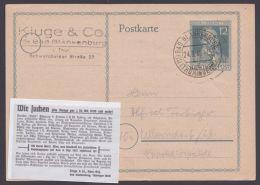 """P 965, Zudruck """"Kluge, Bad Blankenburg"""", Typ 1, Sauber - Gemeinschaftsausgaben"""