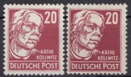 """MiNr. 333 """"Kollwitz"""", 2 Werte, Versch. Farben/Typen, ** - DDR"""