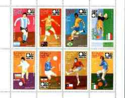 27416 Oman 1974 Football World Cup Perf Sheetlet Containing Complete Set Of 8 Unmounted Mint - 1974 – Germania Ovest