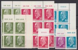 """Aus MiNr. 847/1331 """"Ulbricht"""", 13x OR-Stücke, Teils Einheiten, OR """"DM"""",""""MDN"""" Und """"M"""", ** - DDR"""