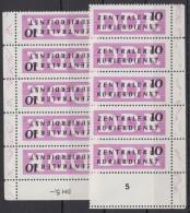 MiNr. I, OR-5er Streifen Und UR-5er Streifen Mit Leerfeld, ** - DDR