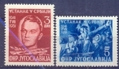 YU 1951-658-9 10A°RIBELLING SERBIA, YUGOSLAVIA, 2v, MNH - Ungebraucht