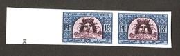 Tunisie 1947-49 Tete De NEPTUNE ( Mosaique D Utique ) , Yvert#319 - Essai  Non Dentele - Paire  Neufs ** - Tunisie (1888-1955)